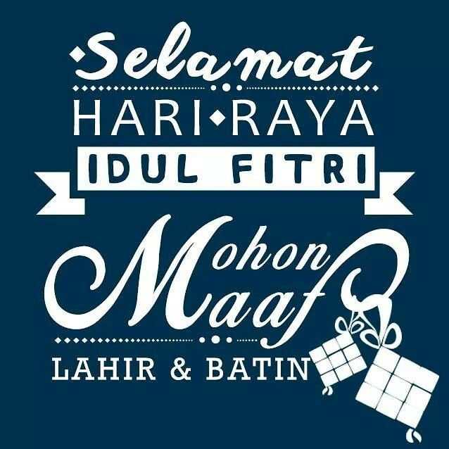 Idul Fitri 1437 H E-Card