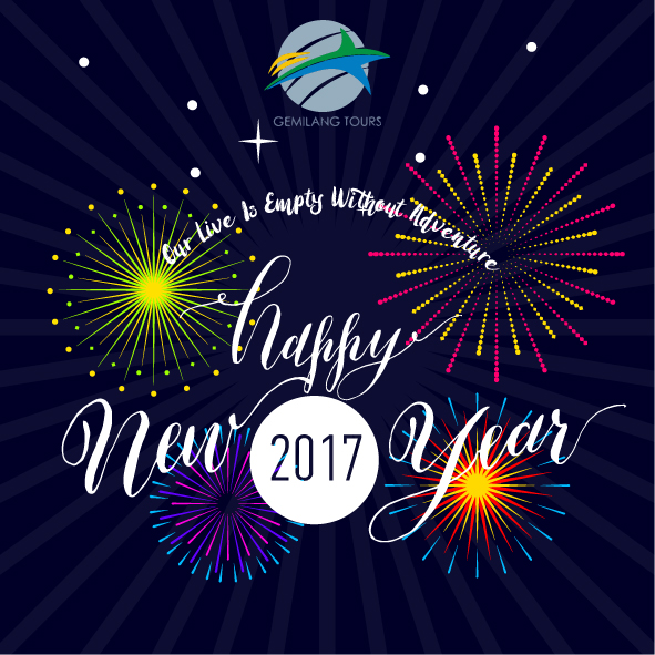 gemilang tours_e-card - happy new year 2017